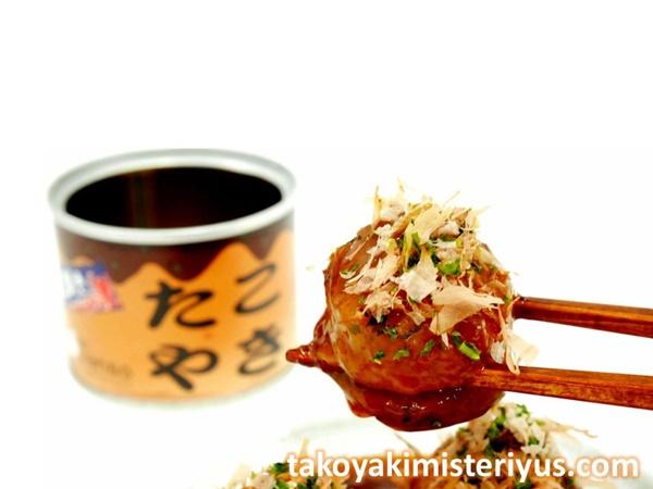 takoyaki jajanan yang simple